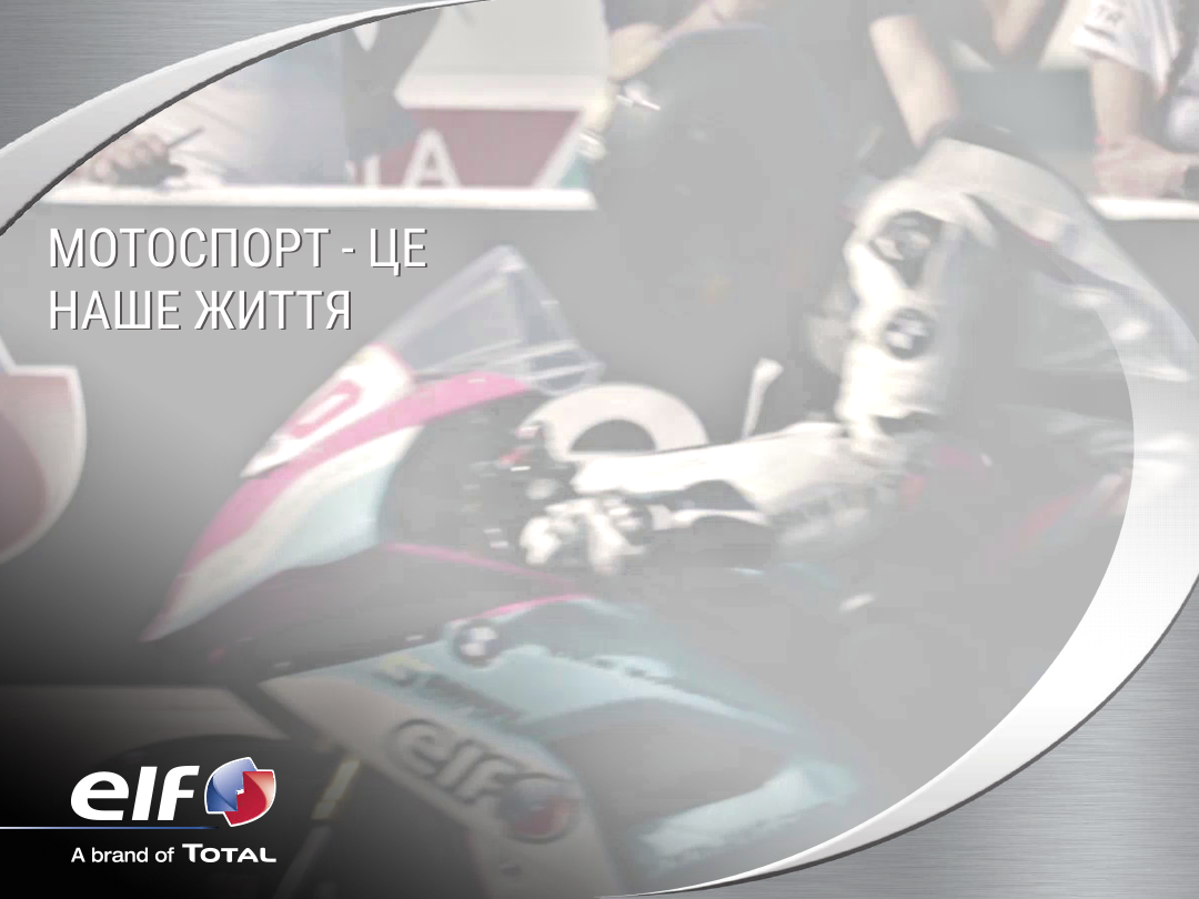 visual-elf-motosport-is-our-life.png